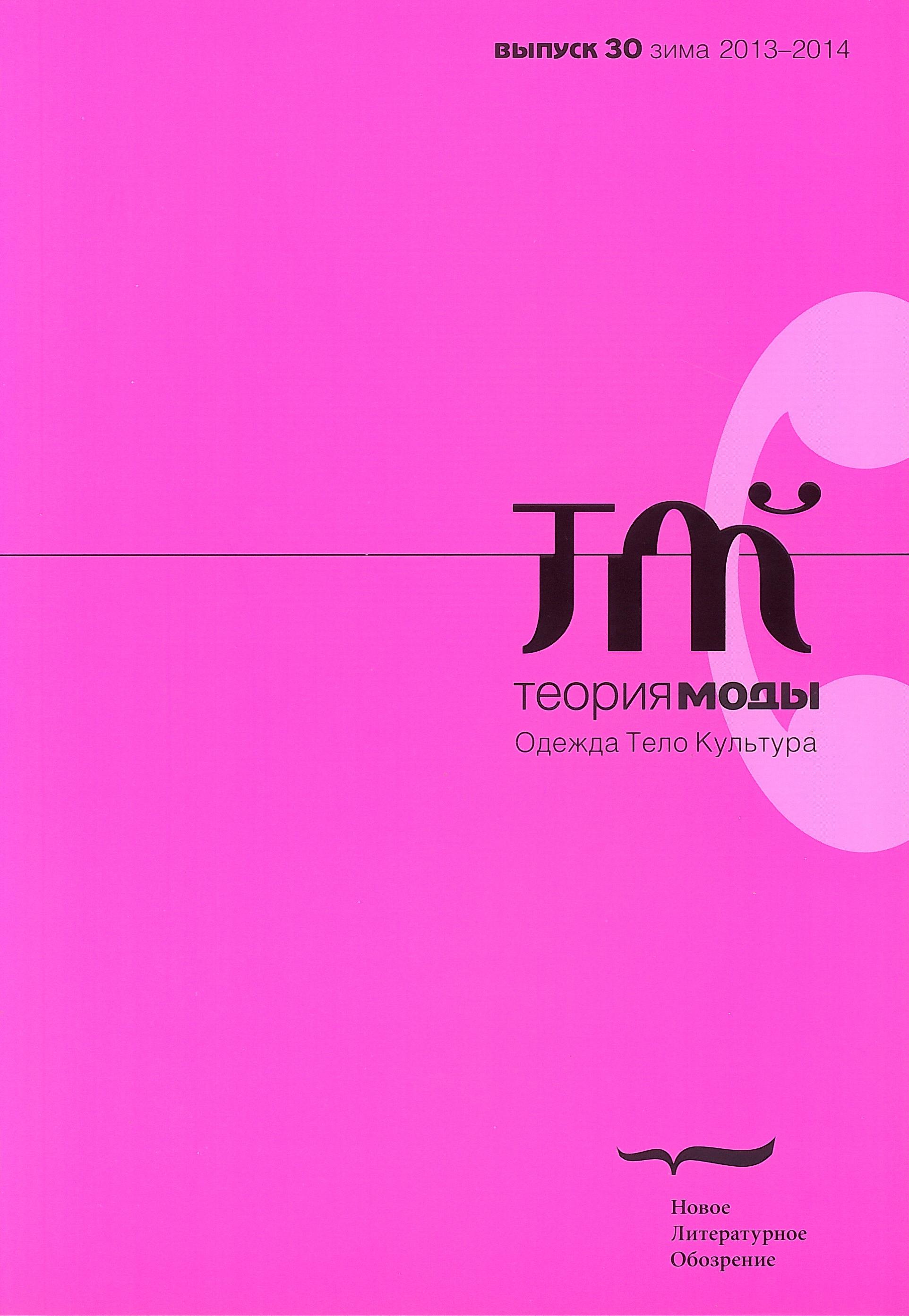 08bb11dd833a Модные бренды на вершине музыкальных чартов