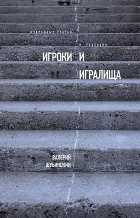 https://www.nlobooks.ru/books/kritika_i_esseistika/19787/