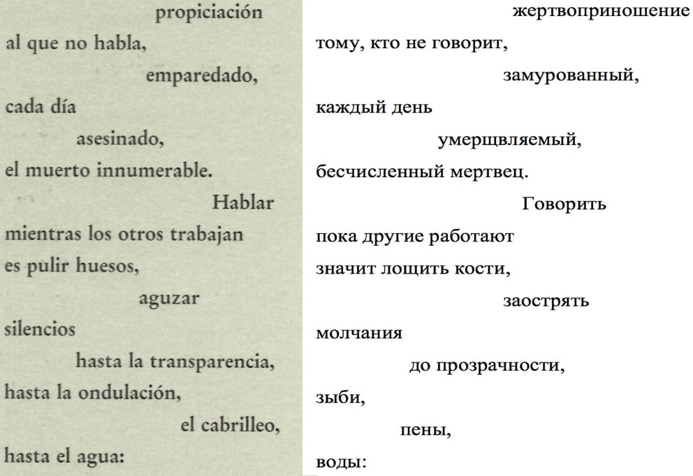 gladosgchuk 07.jpg