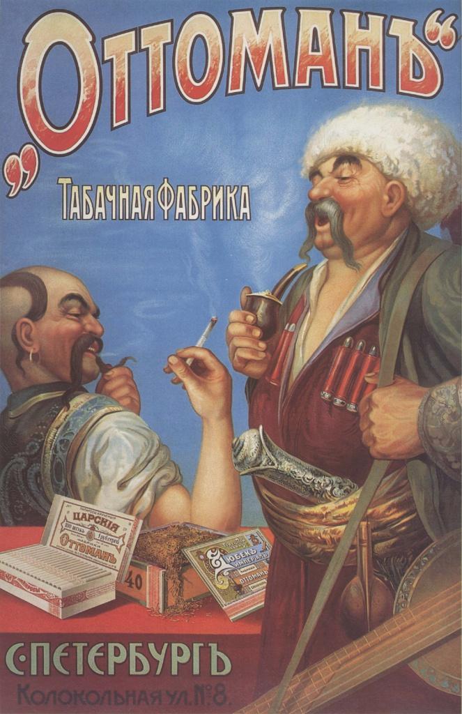 mikhailova1.jpg