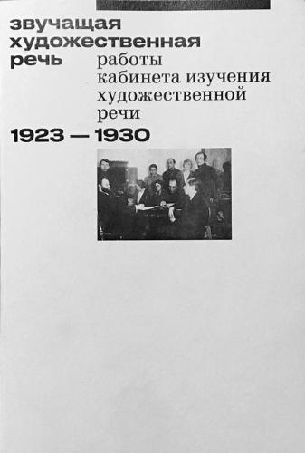 Vasileva500.jpg