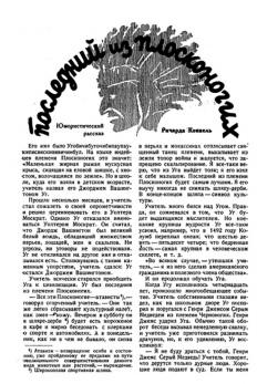 Виницкий_2.jpg