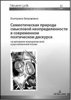 Новые книги_4.jpg