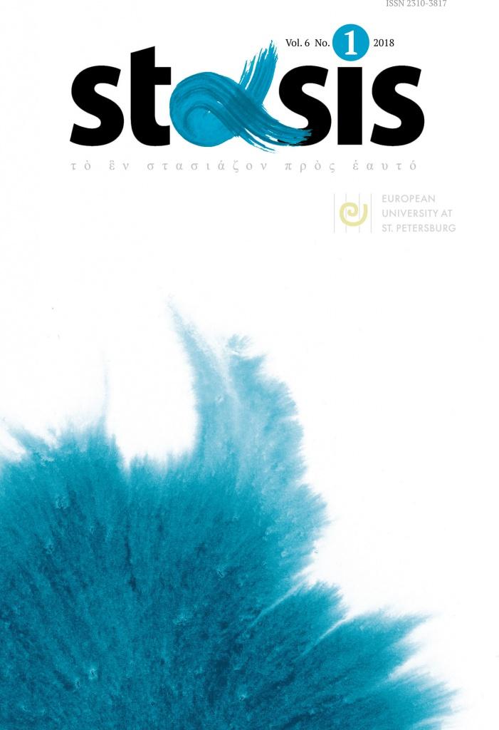 Stasis 2018 1 cover.jpg