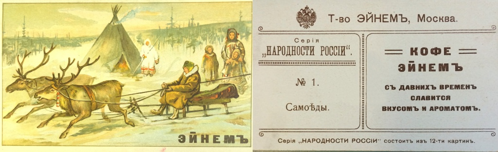 mikhailova10.jpg