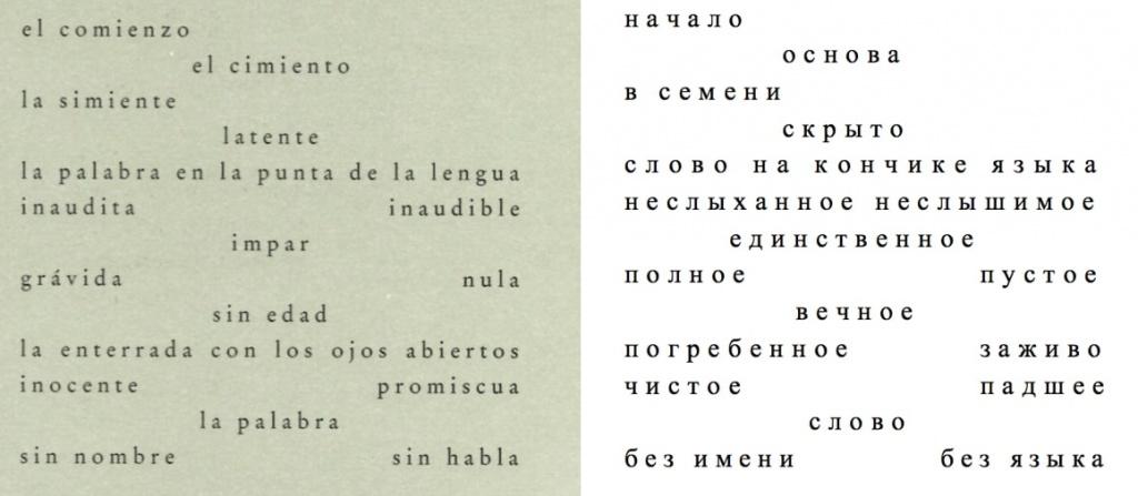 gladosgchuk 01.jpg