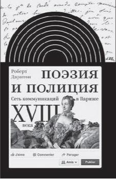 Шалагинов_2.jpg
