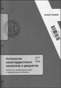 новые книги5.jpg
