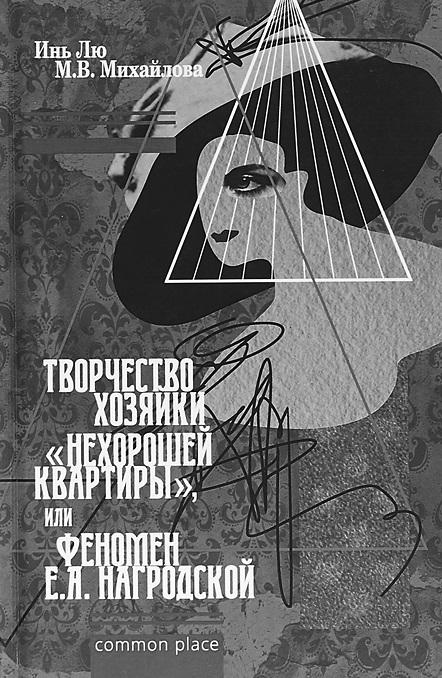Savkina.jpg