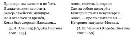Кошелев_3.jpg