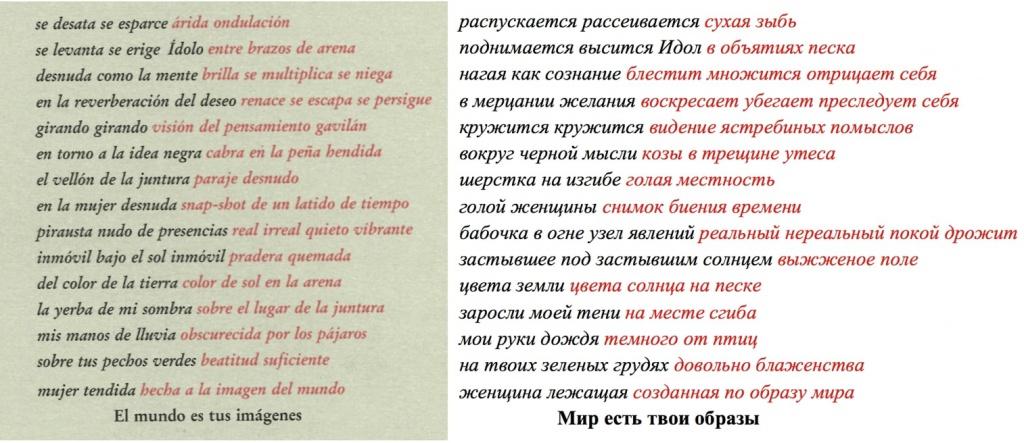 gladosgchuk 09.jpg