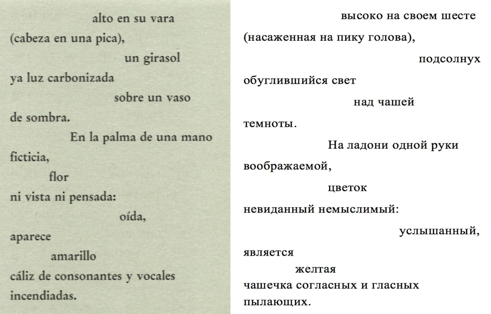 gladosgchuk 03.jpg