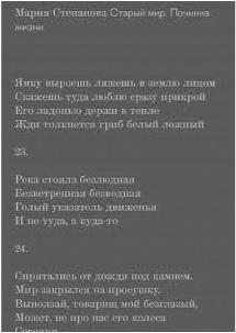 Шевеленко1.jpg