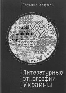 Гундорова_1.jpg