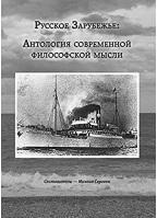 Малинов, Рыбас_1.jpg