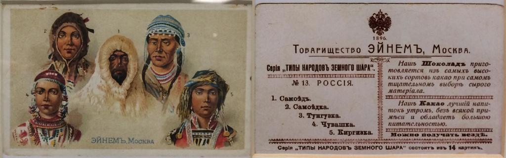 mikhailova6.jpg
