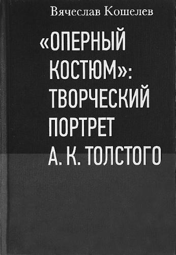 Kormilov500.jpg