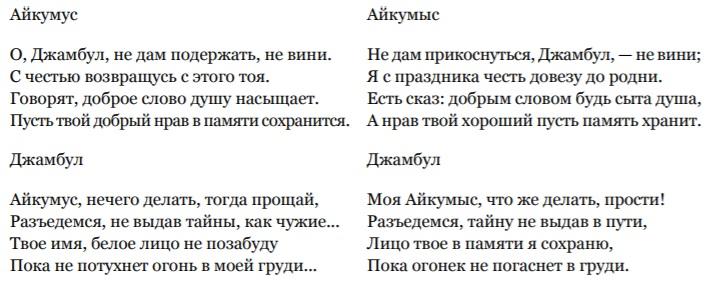 Козицкая4.jpg