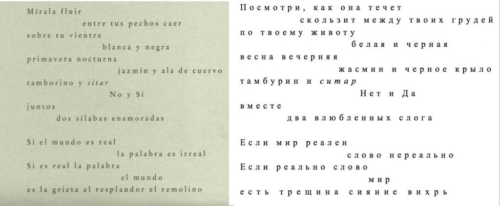gladosgchuk 11.jpg