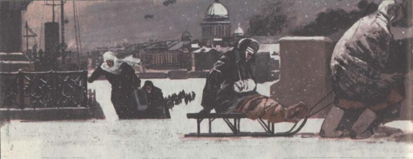 Bogdanov ill 1