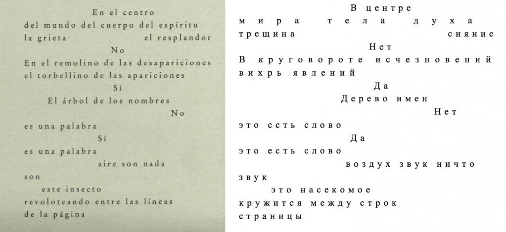 gladosgchuk 10.jpg