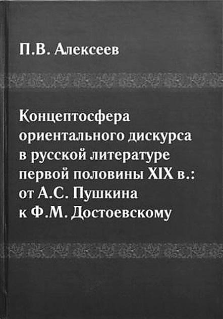 Рейтблат_3.jpg