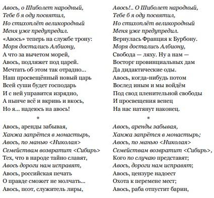 Кошелев_2.jpg