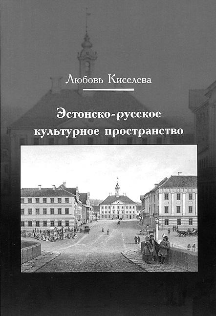 nb-Kiseljova.jpg